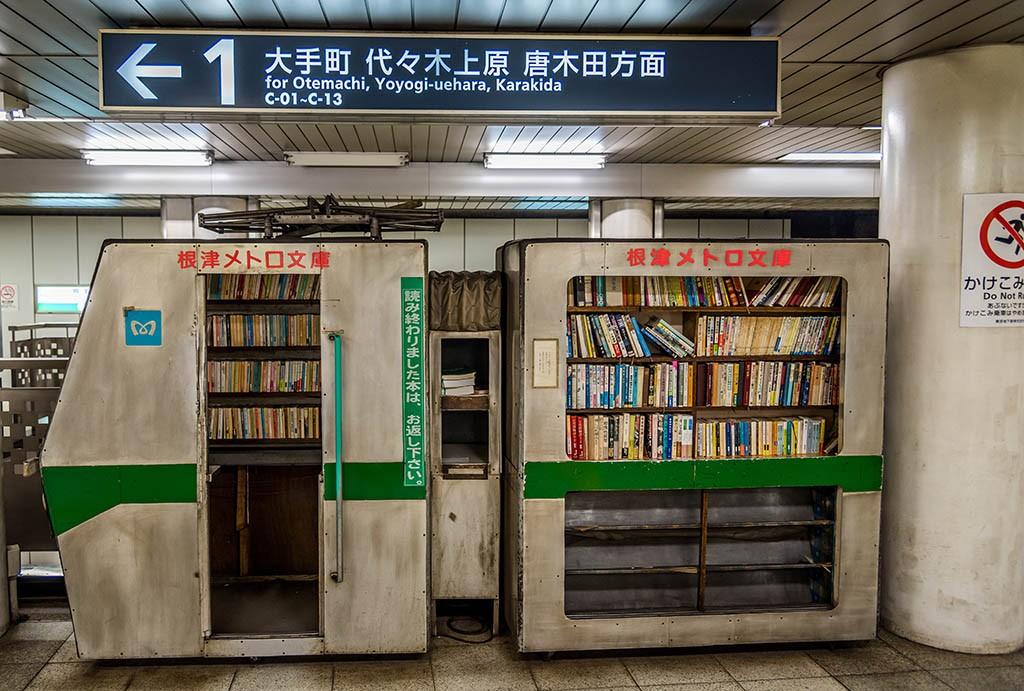 23_Tokyo_Ueno_Subway_Library