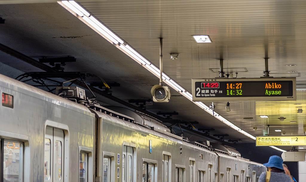 26_Tokyo_Ueno_Train_2_Minutes_Late