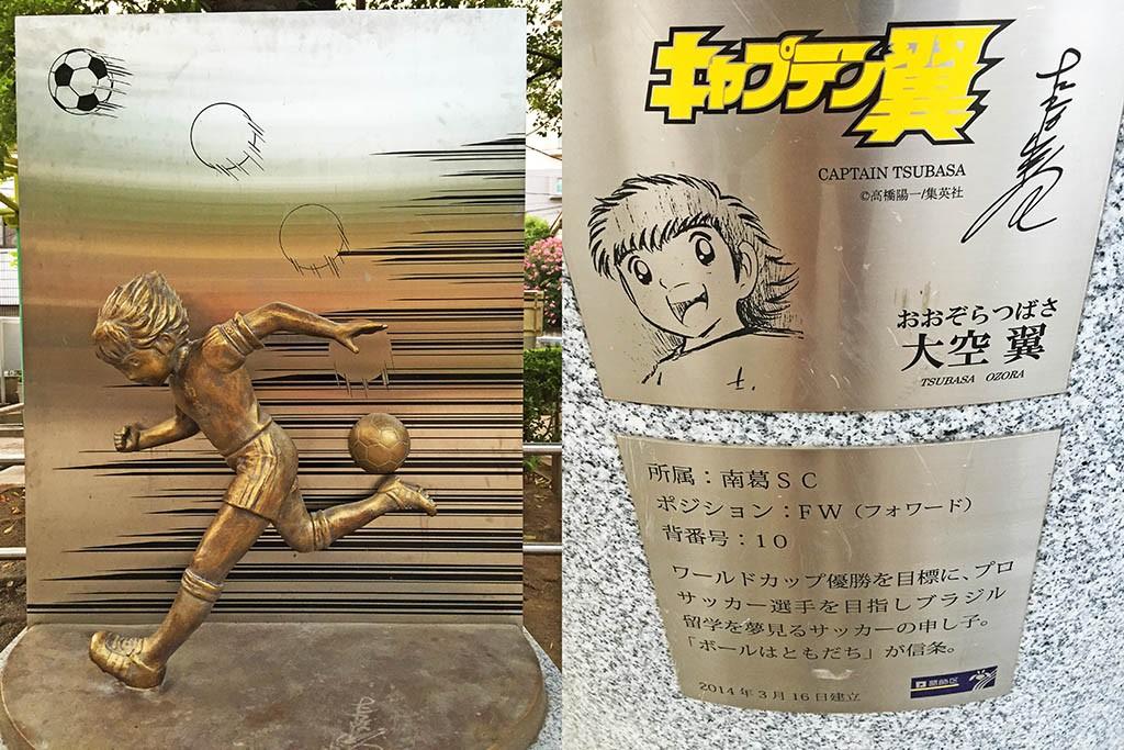 06-Captain-Tsubasa-Monument-In-Katsushika