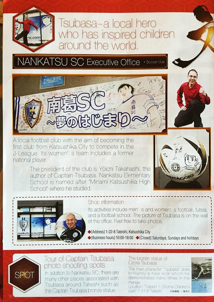 08-Nankatsu-sc-story
