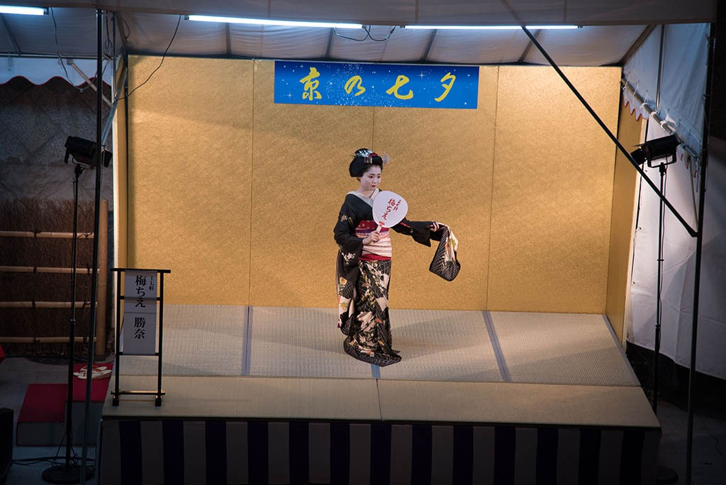 03-Kyoto-Traditional-Dance