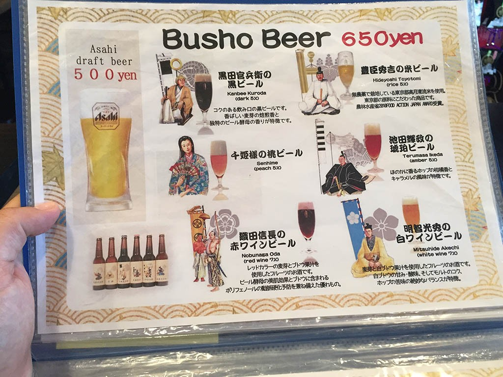 03-Samurai-Beers-Himeji
