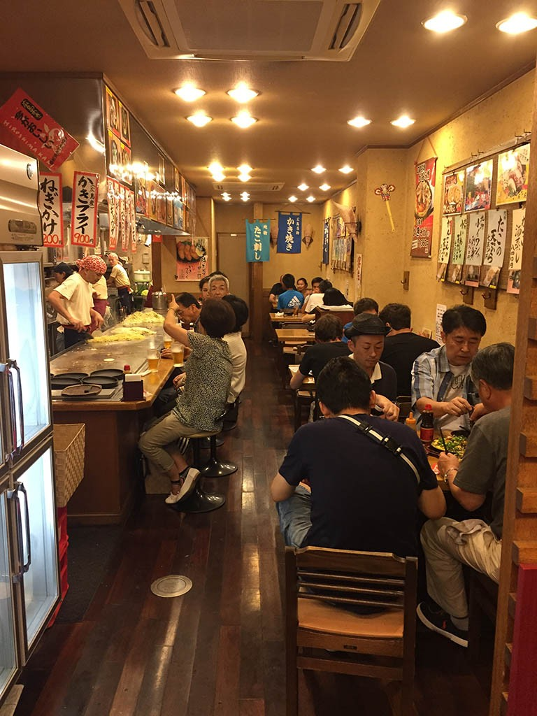 18-Waiting-For-Okonomiyaki