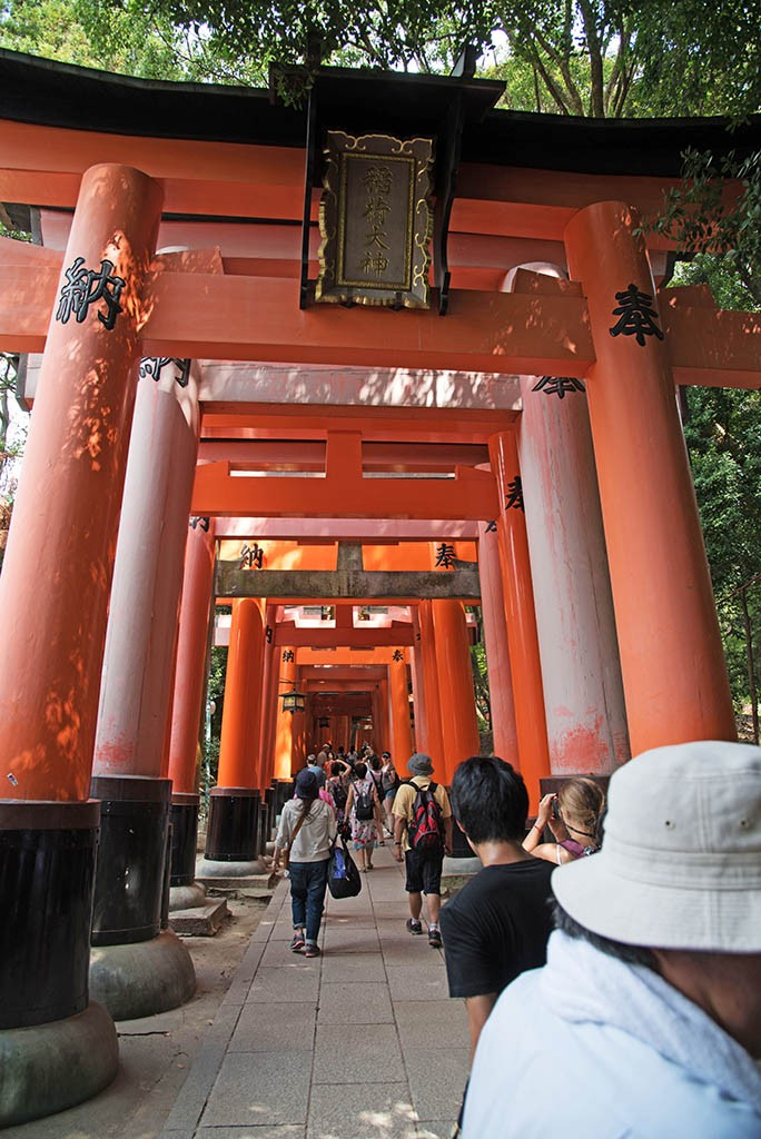 19-Fushimi-Inari-Up-The-Way
